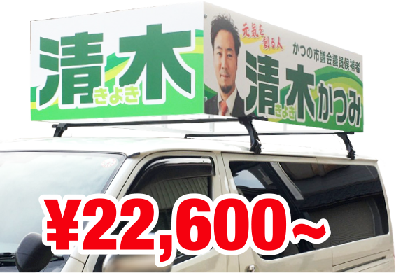 22,600円~